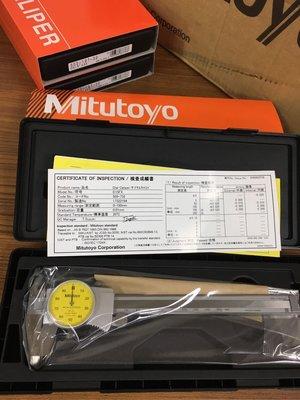 【量測儀器專賣店】Mitutoyo三豐附錶卡尺、游標卡尺、針盤式卡尺505-732 150/0.01mm 現貨未稅