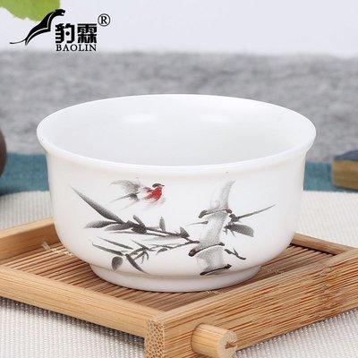 熱賣功夫小茶杯陶瓷茶盞茶碗家用單個品茗...