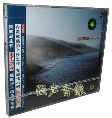 CD光碟 正版 重擊樂隊 良辰美景(CD)Incubus:Morning View專輯