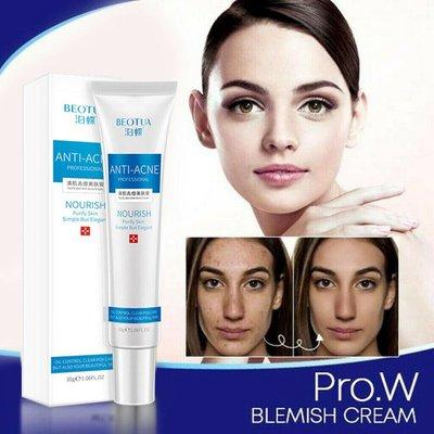 Pro.W Blemis h霜斑去除治療粉刺軟膏疤痕