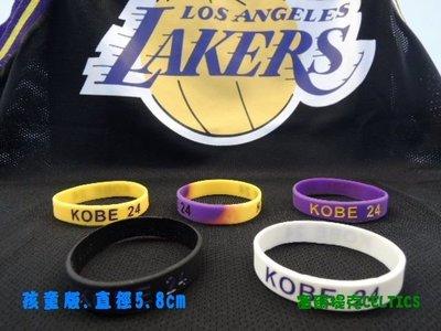 塞爾提克~NBA 籃球矽膠 運動 手環 孩童版直徑5.7公分~Lakers湖人隊Kobe Bryant~直購80