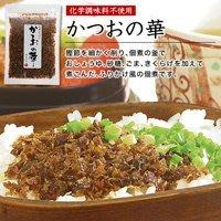柴魚芝麻香鬆 日本職人自信之作~ 鹹甜滋味   柴魚片細切和三溫糖熬煮 另加白芝麻增添香氣 配飯/麵/稀飯 絕對吃個精光