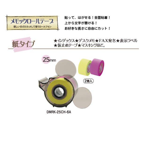 《Greens selection》日本製 Disney 迪士尼 米奇頭造型可調整任意長度 膠台式便利貼組