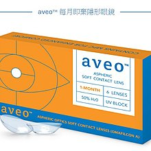 Monthly AVEO contact lens 每月即棄型隱形眼鏡