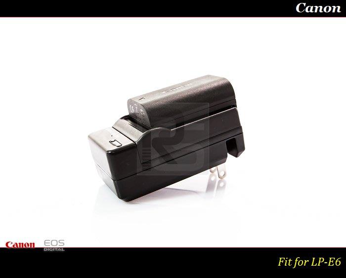 【限量促銷 】全新Canon LP-E6 充電器LC-E6/LPE6/5D2/5D3/6D/7D/7D2/70D