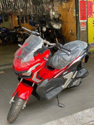 HONDA ADV150 2020/2019 ABS三重千大 本月特價169000元 即刻領牌 馬上取車 全額貸 低月付