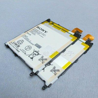 【南勢角維修】Sony Xperia Z Ultra XL39H 原廠電池 維修完工價600元 全國最低價