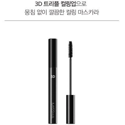 【現貨】韓國 MISSHA 3D捲俏睫毛膏(7g)  最新升級款【8809581445789】訂單成立後?24h內⏰出
