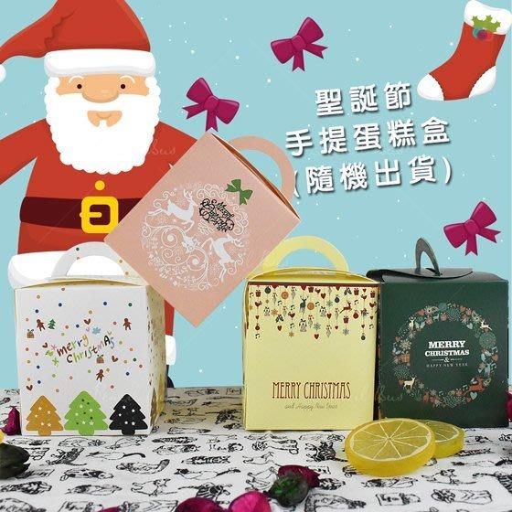 【鉛筆巴士】現貨創意手提蛋糕-聖誕禮物盒-聖誕盒聖誕老人餅乾盒糖果盒耶誕節包裝盒禮物盒禮品盒蘋果盒交換禮物生日禮物