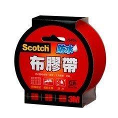 3M Scotch 2048 防水布 膠帶 (紅、黃、藍、綠、黑、白、銀、棕) 48mm * 15YD 3M生活小舖