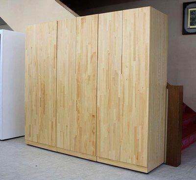 【歐風別館】羅德北歐風7.5尺半實木衣櫃【基隆至台中免運費】【全館滿萬享24期0利率】