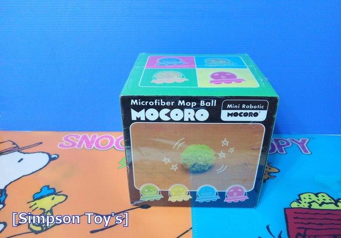 【辛普森娃娃屋】Microfiber Mop Ball  毛球君掃 迷你掃地機器人 貓寵物玩具 清毛屑  絨毛玩具