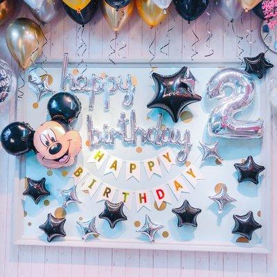 🔥現貨販售🔥米奇黑金色生日氣球套餐  生日禮物 派對佈置 氣球 生日 派對 生日字串 KTV佈置 夜店包廂