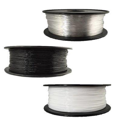 【3D列印耗材】PETG 1.75mm/3.00mm 1KG 透明色/黑色/白色 結合ABS與PLA優點3D印表機耗材