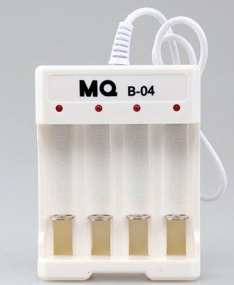 MQ USB接頭 電池充電器 3號充電電池 4號充電電池 AA充電電池 AAA充電電池