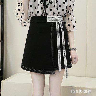 夏新款a字裙不規則短裙女2019時尚韓版反色線帶子裙黑色學生裙子