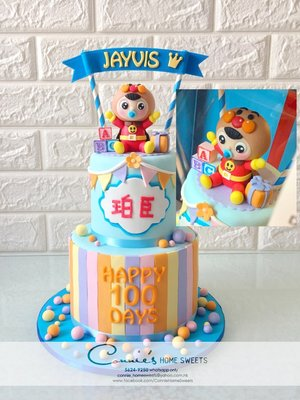 【Connie's Home Sweets】 麵包超人百日宴蛋糕 Anpanman Cake 100 days cake birthday cake
