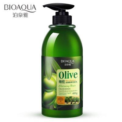 蝸蝸美妝全球購Anti Dandruff Olive hair shampoo 橄欖去屑柔順洗髮乳 洗髮水