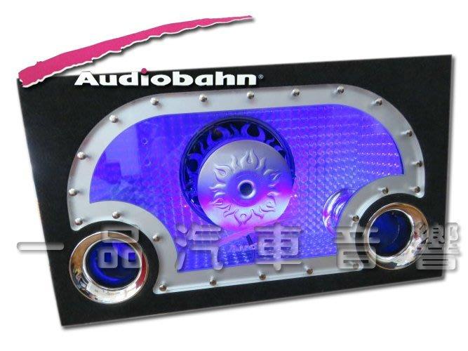 一品. 美國 Audiobahn 頂級12吋 1500瓦雙磁雙音圈超重低音喇叭含3D壓克力音箱 AW1208Q