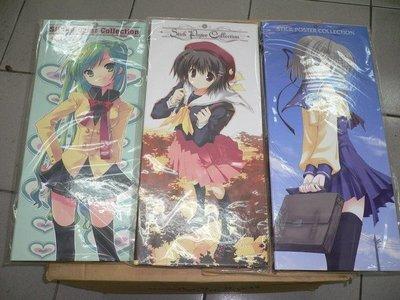T- Stick Poster 小海報 大全  特殊24種+通常24種+卡本3款 (參號倉庫)