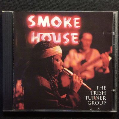 Cardas爵士發燒碟/Smoke House吸煙室 1998年美國Cardas發燒線材唱片公司錄音
