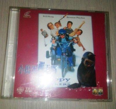 ※QQ影音堂※二手正版VCD~ 小搗蛋闖天關~布朗森屏柴.黃榮亮【直購價】