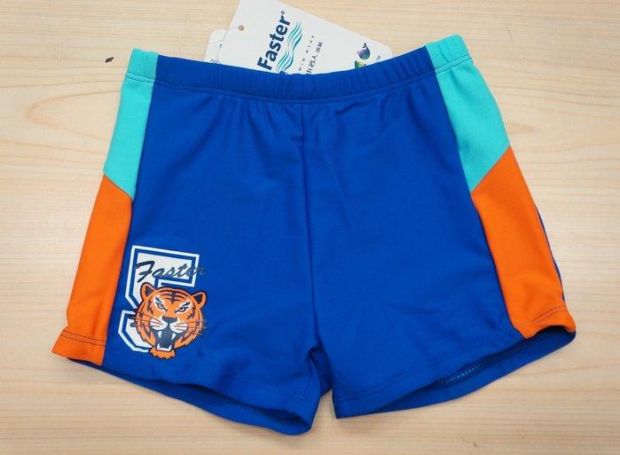 Kini- 名人泳裝7855 台灣製-男童 萊卡 短泳褲- 帥氣藍底 老虎 -特價390元[M-XL]
