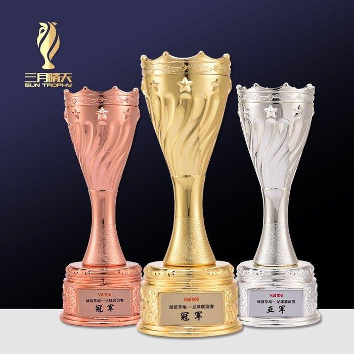 千夢貨鋪-創意金屬獎杯定制運動會籃球足球網球比賽王者冠軍杯NBA歐冠定做