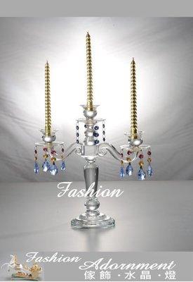 fashion時尚.傢飾.水晶.燈Adornment -施華洛世奇-水晶燭檯MH-A9608-94 促銷價@9800元