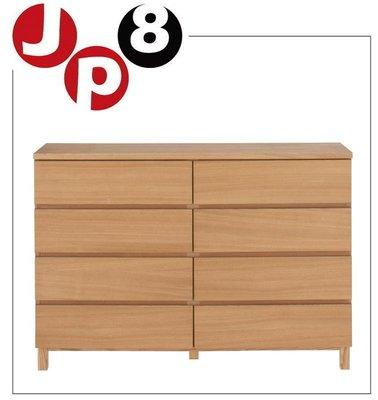 JP8海 日本代購 無印良品MUJI 木製衣櫃 收納櫃 商品番號15874842  下標前請問與答詢價