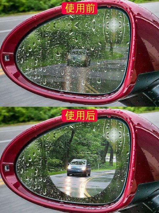 奇奇店-熱賣款 汽車后視鏡防雨貼膜擋風玻璃鍍膜除雨劑倒車鏡反光鏡防水劑驅水劑