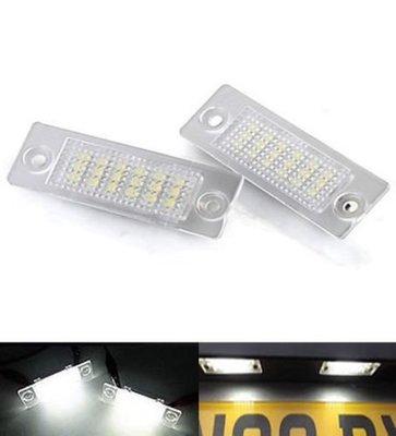 ◇光速LED精品◇VW 福斯 TOURAN PASSAT 牌照燈