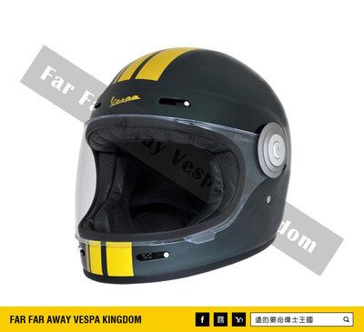 遠的要命偉士王國 Vespa 原廠 Racing Sixties 競速綠 急速白 全罩 安全帽 山車帽 樂高帽