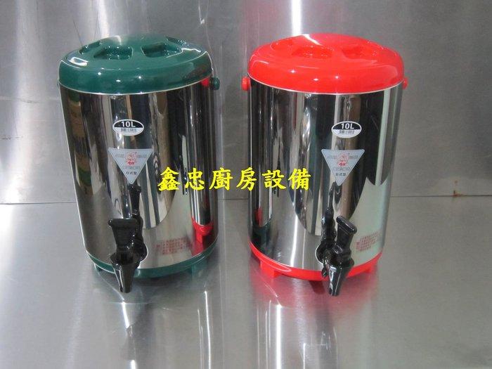 鑫忠廚房設備-餐飲設備:10L不銹鋼日式茶桶-賣場有工作檯-水槽-快速爐-西餐爐-烤箱