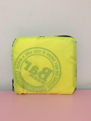 ~~~粉紅魚兒~~~ KIRIN ~ Bar 摺疊旅行袋 ~ 黃色