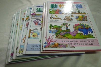 【彩虹小館S3】童書~最新版十萬個為什麼? (共7本)_巧育文化