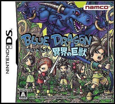 NDS 全新日版【藍龍 異界巨獸】