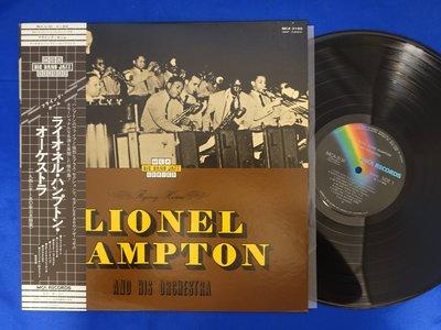 【柯南唱片】Lionel Hampton (萊諾漢普頓)MCA-3150>>日版LP