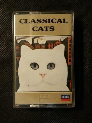 錄音帶 /卡帶/ AC119 /古典演奏 /猫的天堂 CLASSICAL CATS/史卡拉第 布烈頓 有關貓族動物的音樂/DECCA/非CD非黑膠