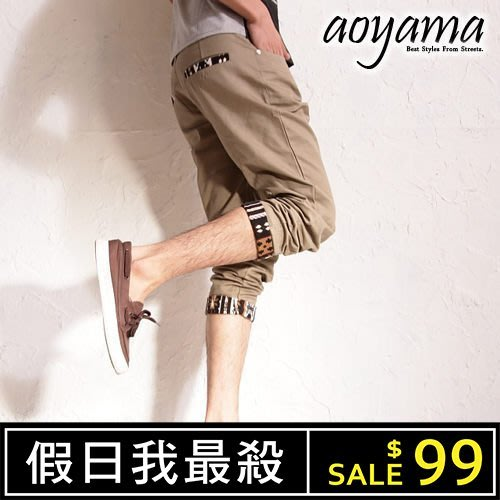 [青山~AOYAMA] 韓版首推英式型男民族風拼接窄版可反摺七分褲/工作褲/短褲4色【A88022】