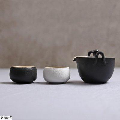 【皇銅匠】禪風黑陶快客杯一壺二杯旅行辦公個人功夫茶具茶壺茶杯 A2851