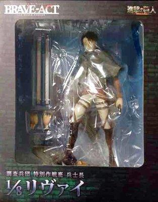 日本正版 千値練 BRAVE-ACT 進擊的巨人 兵長 里維 1/8 公仔 模型 日本代購