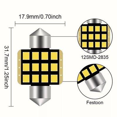 6000k Led c5w c10w 雙尖 Festoon 31mm 12x 2835芯片製 1.8w Osram Neolux Philips 促