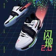 PEAK 閃現2 Lou Williams態極科技籃球鞋  亮禹體育PEAK台灣經銷商