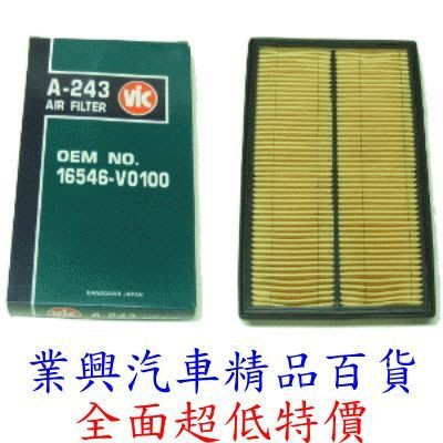 FORESTER(2008年前→短的)日本VIC超高密度超高品質引擎空氣芯(DFVSUB-061)【業興汽車精品百貨】