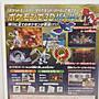 【8月特價】日版 Wii 神奇寶貝戰鬥革命  Pokemon Battle Revolution