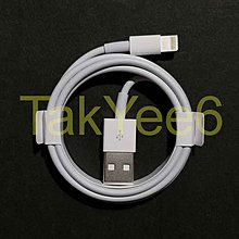 全新正版 Apple iPhone 8 plus Lightning USB Cable (蘋果 Dock Connector NO CHARGER 不連充電器