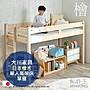日本代購 日本檜木 大川家具 單人 高架床 實...