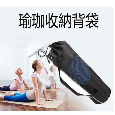 NBR瑜珈墊收納袋  瑜珈墊背袋 適用173x61x1cm/183x61x1cm
