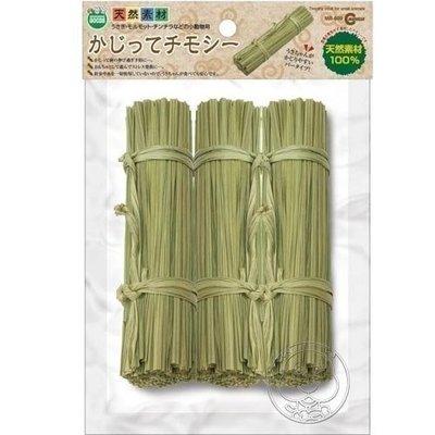【🐱🐶培菓寵物48H出貨🐰🐹】MARUKAN》MR-609 牧草捲心棒 (3入裝) 特價119元